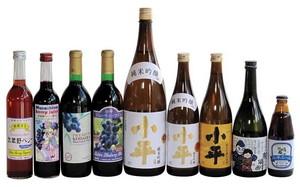 小平酒商組合オリジナル商品
